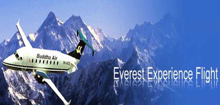 Mountain Flight Nepal | Everest Mountain Flight | Everest Experience Flight